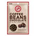 QBB コーヒービーンズチョコレート 55g×10個