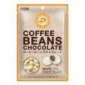 QBB コーヒービーンズホワイトチョコレート 55g×10個