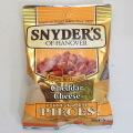 スナイダーズ チェダーチーズ ミニ 56g×30個