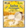 フィルマ チーズソース 40g×24個