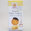 ピエールビスキュイットリー バタークッキー レモン&アーモンド 55g×12個