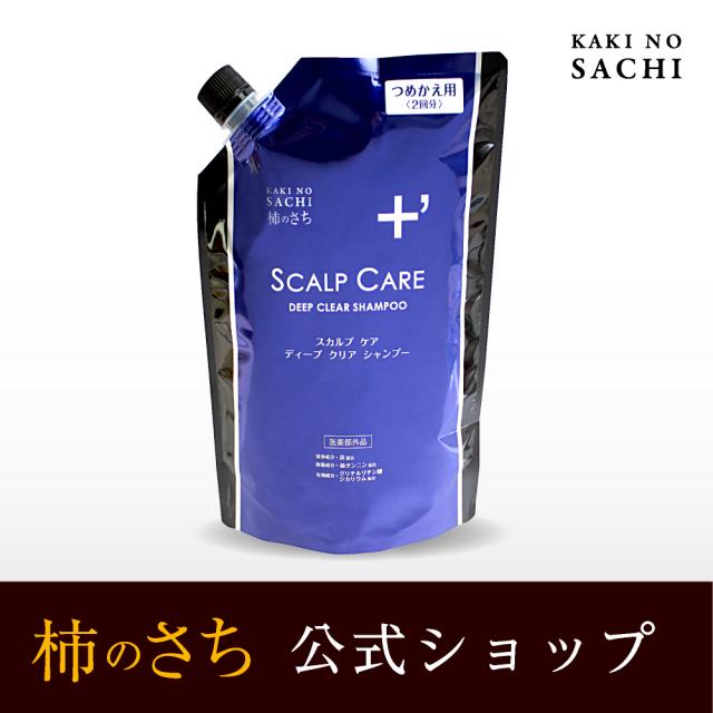柿のさち 薬用柿渋スカルプケアディープクリアシャンプー詰替えパウチ800mL