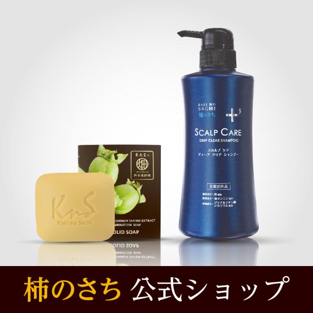 KnS石鹸シャンプーセット