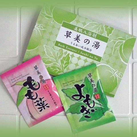 草美の湯 2包入り SUN-02