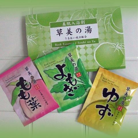 草美の湯 3包入り SUN-03