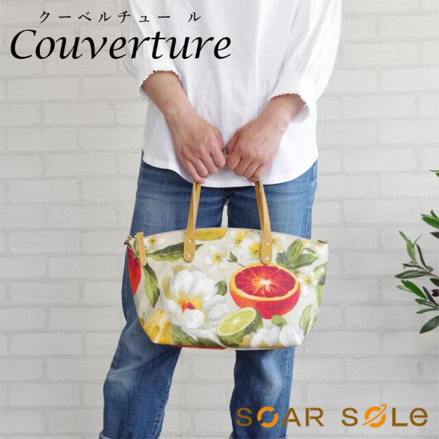 【送料無料】SOAR SOLe/ソアソウル レディース 2way コーティングバッグ ショルダー トート バッグ ジャカード ゴブラン Couverture[クーベルチュール]4813【無料ラッピング】
