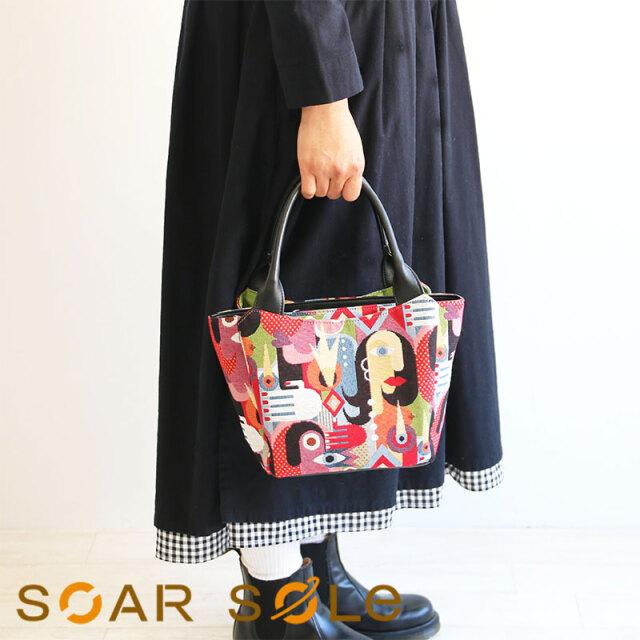 【送料無料】SOAR SOLe/ソアソウル レディース あおりポケット 軽量 トート バッグ ジャカード ゴブラン Candy [キャンディ] 5113【無料ラッピング】