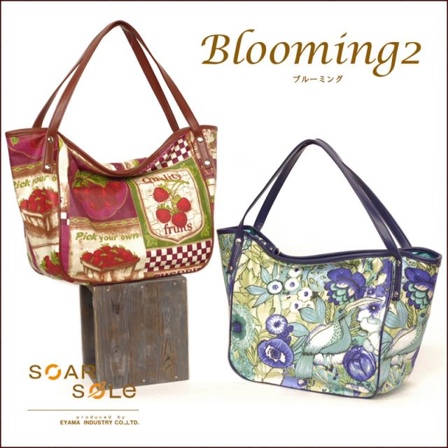 トートバッグ レディース ファスナー付き A4サイズ対応〈日本製〉軽量 コーティングバッグ【送料無料】【無料ラッピング】SOAR SOLe/ソアソウル Blooming2 [ブルーミング2] 5552