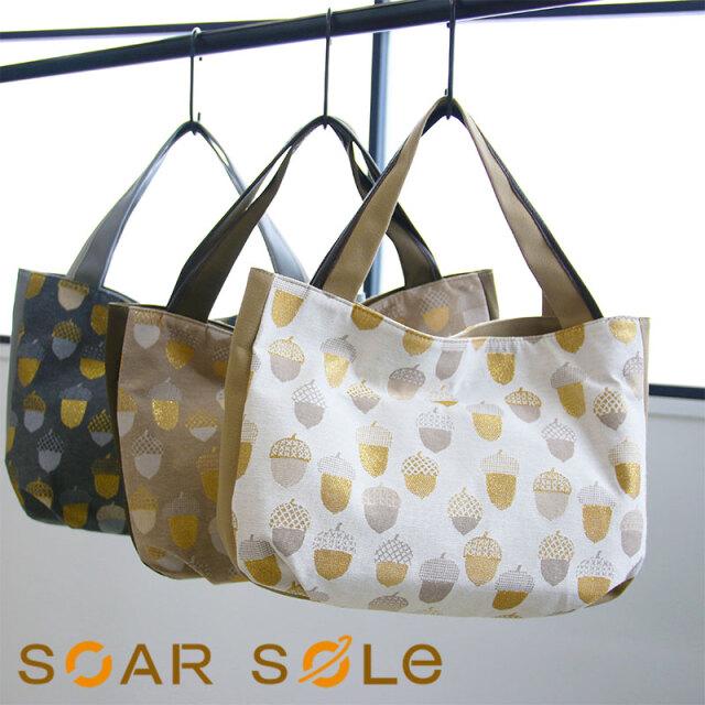【送料無料】SOAR SOLe/ソアソウル レディース A4対応 シリーズ 大きめ 収納 トート バッグ ジャカード ゴブラン gland[グラン]6772 【無料ラッピング】