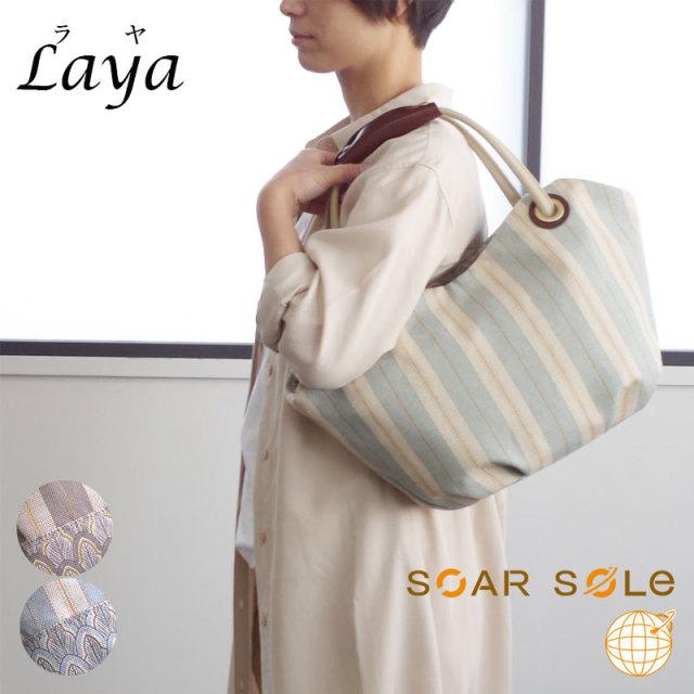 【送料無料】 トート 大きめ レディース〈日本製〉ストライプ スペイン 牛革 レザー 付属 バッグ コットンプリント SOAR SOLe/ソアソウル Laya[ラヤ]7891【無料ラッピング】