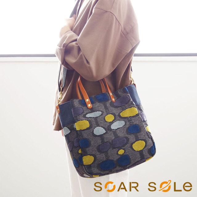 【送料無料】SOAR SOLe/ソアソウル レディース あおりポケット 収納 シリーズ 2way ショルダー トート バッグ ジャカード ゴブラン Siena[シエナ]7960【無料ラッピング】