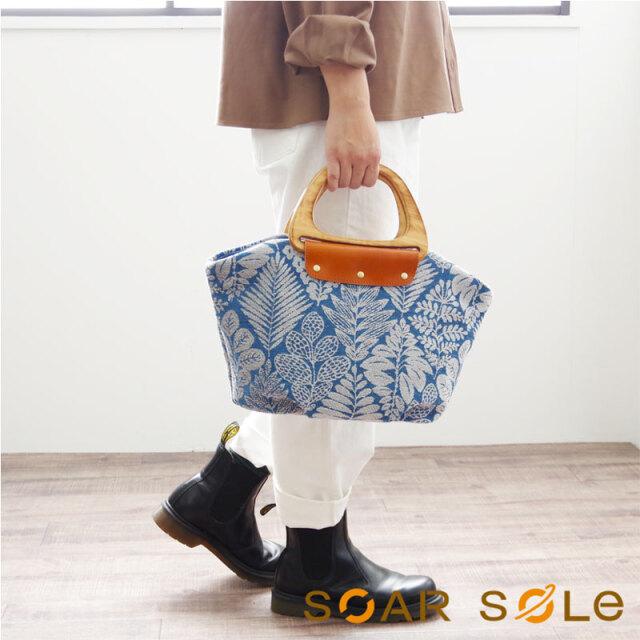 【送料無料】SOAR SOLe/ソアソウル レディース ウッドハンドル ボタニカル シリーズ トート バッグ ジャカード ゴブラン CLAYTON[クレイトン]8690【無料ラッピング】