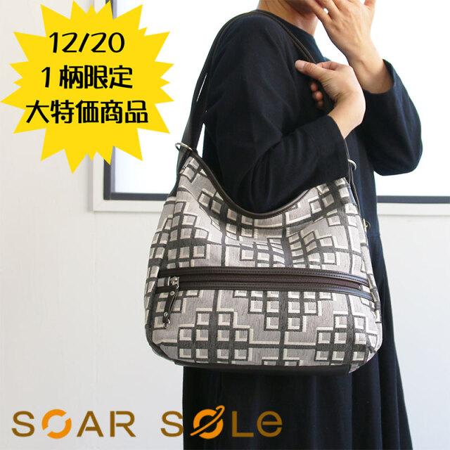 【12/20限定大特価】SOAR SOLe/ソアソウル 2way リュック ショルダー バッグ グレー限定 5119【無料ラッピング】