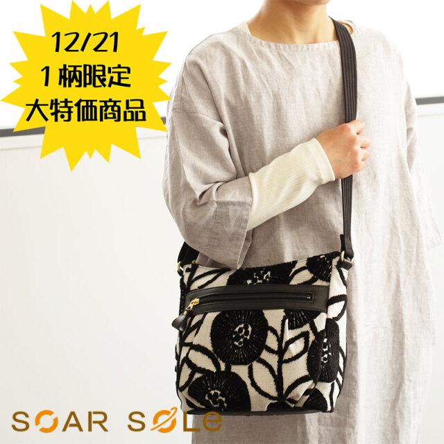 【12/21限定大特価】】SOAR SOLe/ソアソウル ショルダー バッグ Clarice[クラリス] まるフラワー 6166【無料ラッピング】