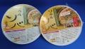 ◆限定商品◆ ※幌加内そばの里大使 上杉周大 監修※ 幌加内カップ蕎麦『ソウルソバ』 CD付属版