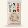 【新そば】◆令和2年産◆幌加内そば粉 石臼挽き キタワセ 1kg [50メッシュ]