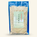 ◆令和1年産◆幌加内そばの実 丸抜き1kg [そばむき身・そば米] ※キタワセ※