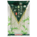※爽やかな香り※ 笹うどん 半生麺 240g (約二人前)