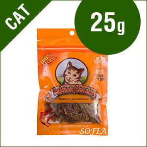 猫用天然サーモン 25g(カナダ産オールナチュラルのおやつ)【おやつ】