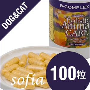 アズミラ AzmiraBコンプレックス 100カプセル (犬・猫用) 【サプリメント】【ビタミン&ミネラル】【ペットフード】