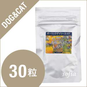 アズミラ Azmiraガーリックデイリーエイド 30ジェルカプセル (犬・猫用)【ペットフード】【低アレルギー・対策】