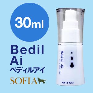 Bedil Ai 【ベディルアイ】【眼】