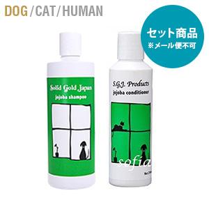 【セット商品】ホホバシャンプーSサイズ+ホホバリンスSサイズ