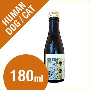 健康屋さん 植物性複合酵素飲料 命源=メイゲン=(180ml入り)1本【サプリメント】(犬・猫・人間用)