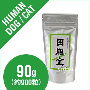 健康屋さん 田胆金(でんたんこん)90g(約900粒) (犬・猫) 【サプリメント】
