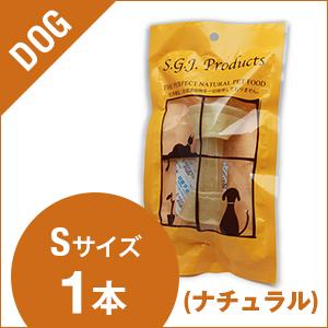 C&Rノットボーン ナチュラル 【旧SGJプロダクツ】 ノットボーン Sサイズ (ナチュラル)(犬用)S.G.J.【SGJ】