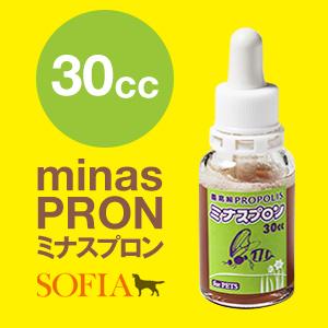 ミナスプロン 30cc入り(犬・猫・小動物用) 【高濃度プロポリス】