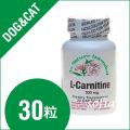 アズミラ L-カルニチン500mg(30タブレット)