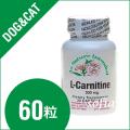 アズミラ L-カルニチン500mg(60タブレット)