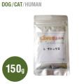 L-デトックス(犬猫用) 150g【Lサイズ】【サプリメント】【ペットフード】