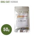 L-デトックス(犬猫用) 50g【Mサイズ】【サプリメント】【ペットフード】