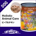 アズミラ Azmiraビーフ&チキン 犬用缶詰 (ドッグフード・犬)【ペットフード】