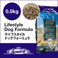 アズミラ ライフスタイルドッグフォーミュラ0.5kg お試しサイズ (ドッグフード)