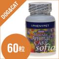 アズミラ Azmiraアイ・フェニィペット 60カプセル (犬・猫用) 【サプリメント】
