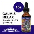 アズミラ Azmiraカーム&リラックス 1オンス (犬・猫用) 【サプリメント】【ペットフード】【低アレルギー・対策】