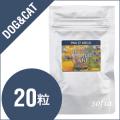 【アズミラ】Azmira パウダルコ 20カプセル (犬・猫用) 【サプリメント】【ペットフード】