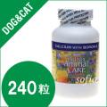 アズミラ Azmiraカルシウムウィズボロン3 240カプセル (犬・猫用) 【サプリメント】【ビタミン&ミネラル】【ペットフード】
