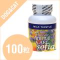 アズミラ Azmiraミルクティスル 100カプセル (犬・猫用) 【サプリメント】【ペットフード】【低アレルギー・対策】