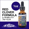 アズミラ Azmiraレッドクローバーフォーミュラ 1オンス (犬・猫用)【アレルギー・皮膚のトラブルに】