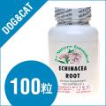 アズミラ Azmiraエキナセア 400mg 100カプセル (犬・猫用) 【サプリメント】【ペットフード】【低アレルギー・対策】