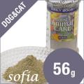 アズミラ Azmiraデイリーブースト 56g (犬・猫用) 【サプリメント】【ペットフード】【低アレルギー・対策】