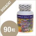 アズミラ Azmiraガーリックデイリーエイド 90ジェルカプセル (犬・猫用)【サプリメント】【ペットフード】【低アレルギー・対策】