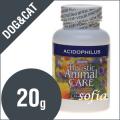 アズミラ Azmiraアシドフィラスパウダー 20g (犬・猫用) 【サプリメント】【ペットフード】【低アレルギー・対策】