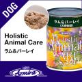 アズミラ Azmiraラム&バーレイ 犬用缶詰 (ドッグフード・犬)【ペットフード】