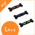 【egr】Bono Floss 24 x 3.0 x 7.0cm   Lサイズ 【おもちゃ】【小型犬】