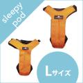 【Sleepypod】Clickit Utility Lサイズ